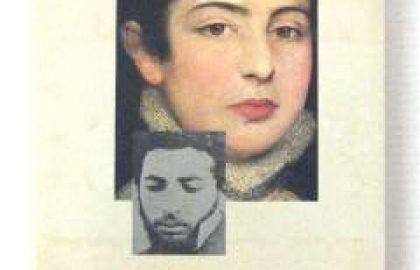 בדמי ימיו, מאוריצי גוטליב 1856-1879